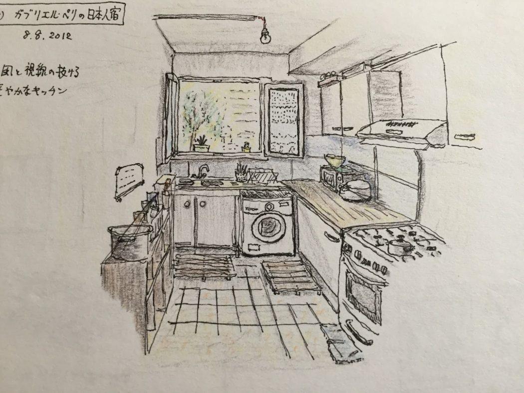 『設計士が設計する家を。』