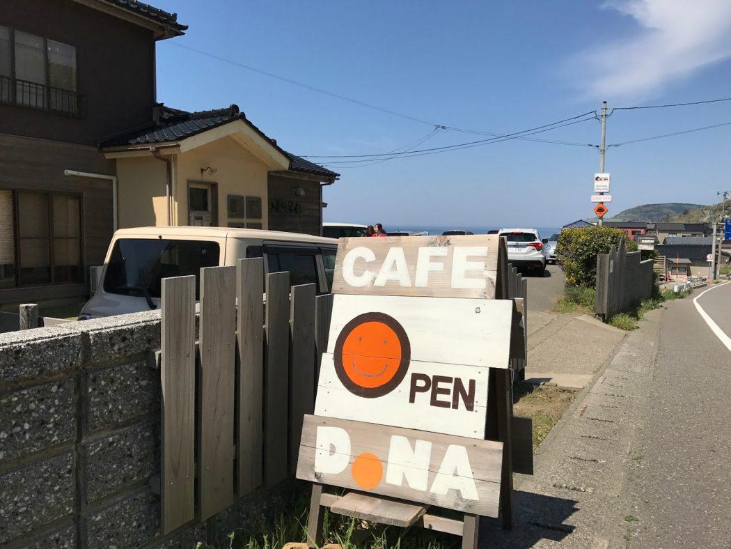 新潟観光大使。02『海カフェ ドナ。』