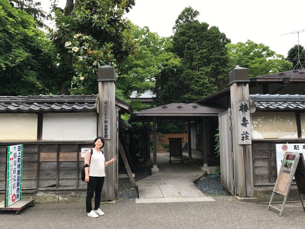 新潟観光大使。10『椿寿荘 in 田上町。』