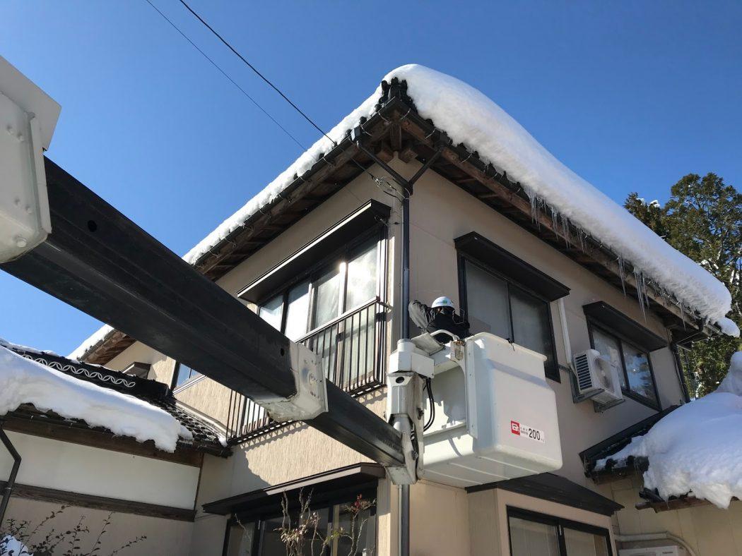 いなか日記。66『家の電話線が雪で切れた!』