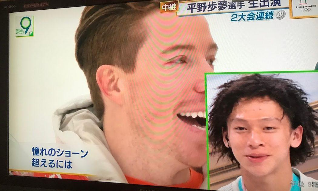 いなか日記。71『平野歩夢君!銀メダルおめでとう!感動のバレンタイン。』