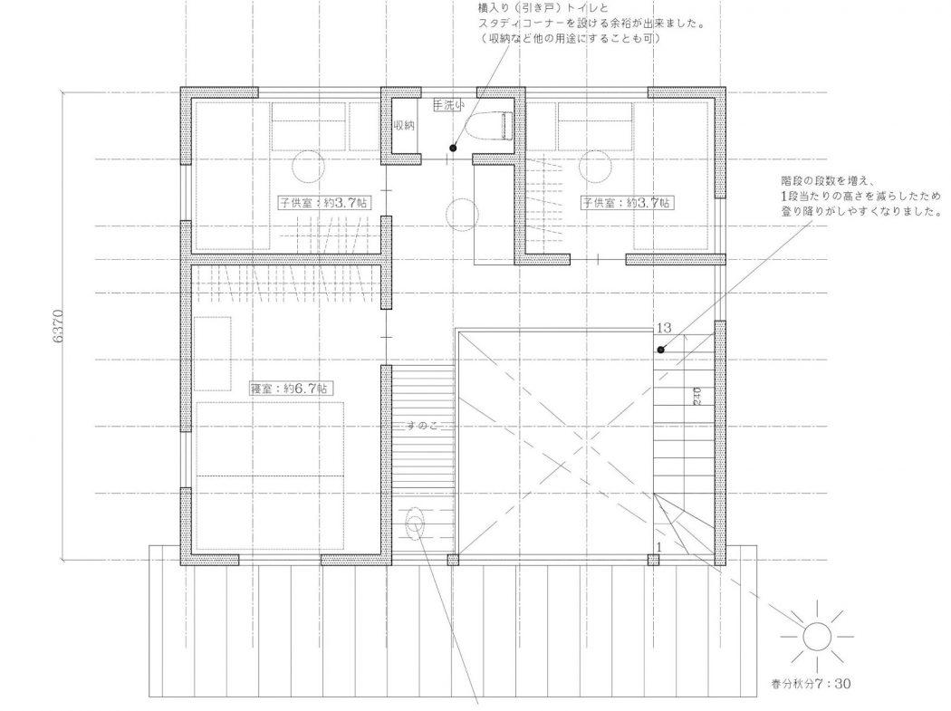 【プラン】2階にトイレは必要か?メリットとデメリット。‐case.網川原のエスネル‐