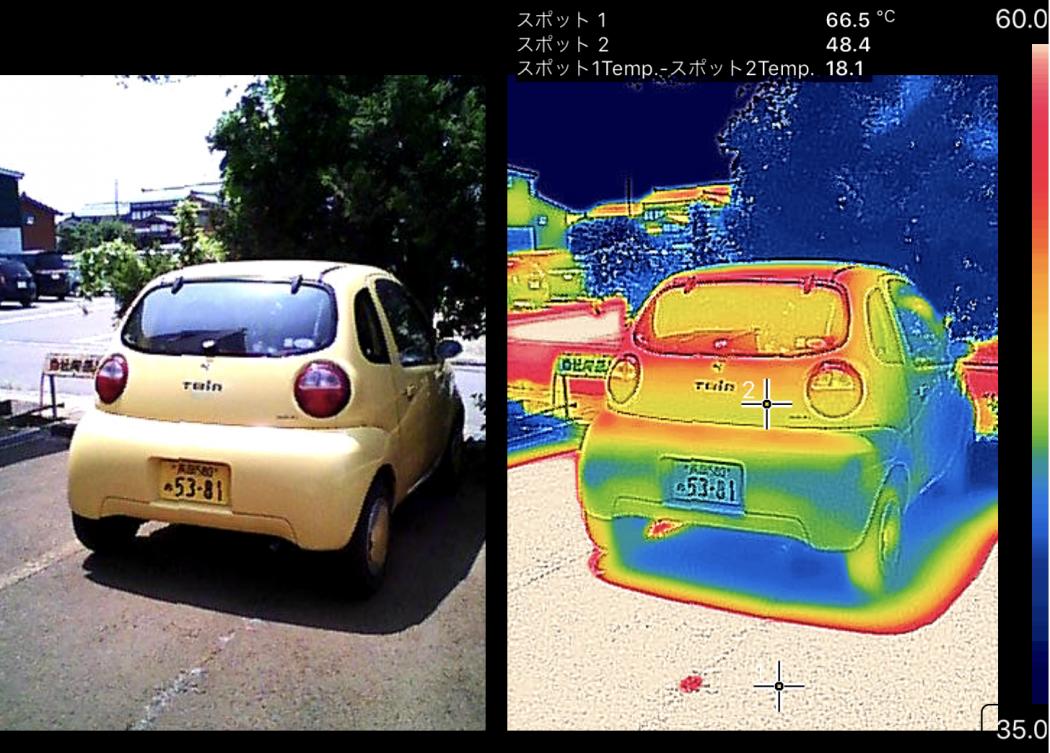 【秘訣】夏の日射熱調査②「車や外の日射熱の影響」