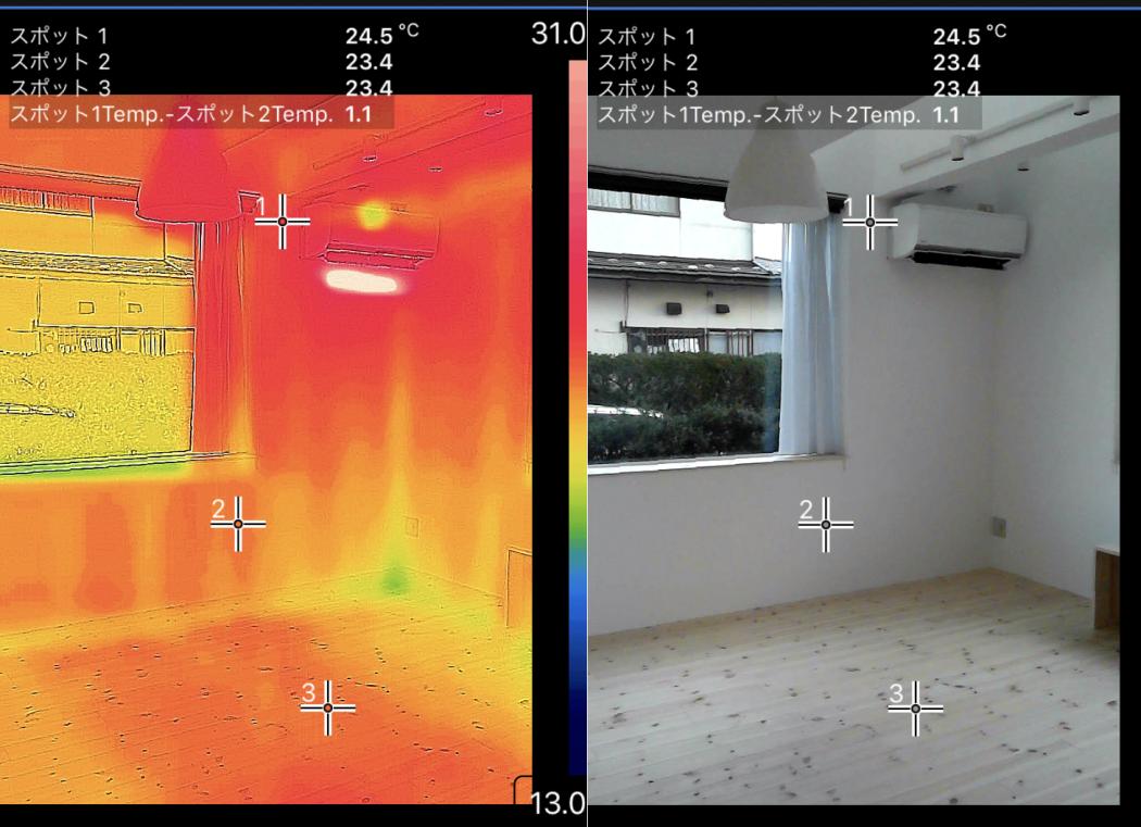 【快適性】なんのための超高断熱?「家中暖かく快適に暮らすため。」【全館空調のススメ】