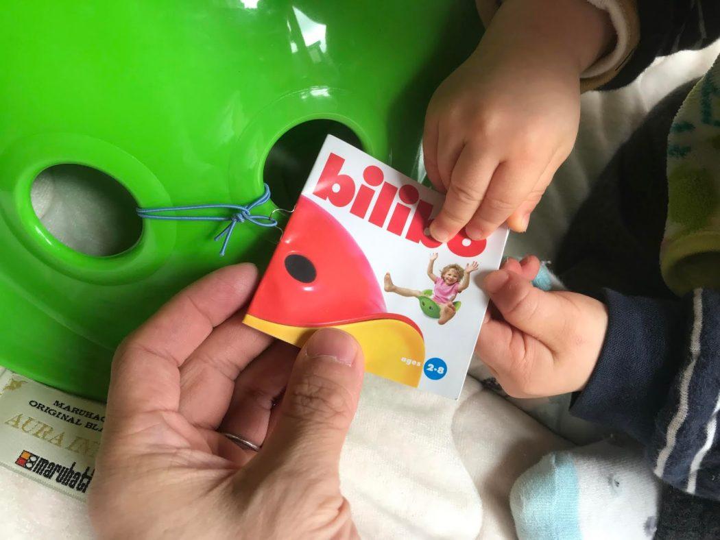 いなか日記。108『知育玩具「ビリボ」と前職場の新スタッフ!』