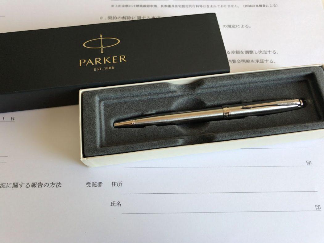 【荻曽根のエスネル‐05】祝!設計監理契約!「色が塗られた図面とペン立てのプレゼント」