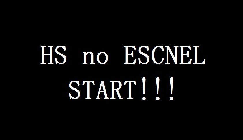 【新計画】HSのエスネル始動!要望ヒアリング。「柏崎初のエスネル計画」