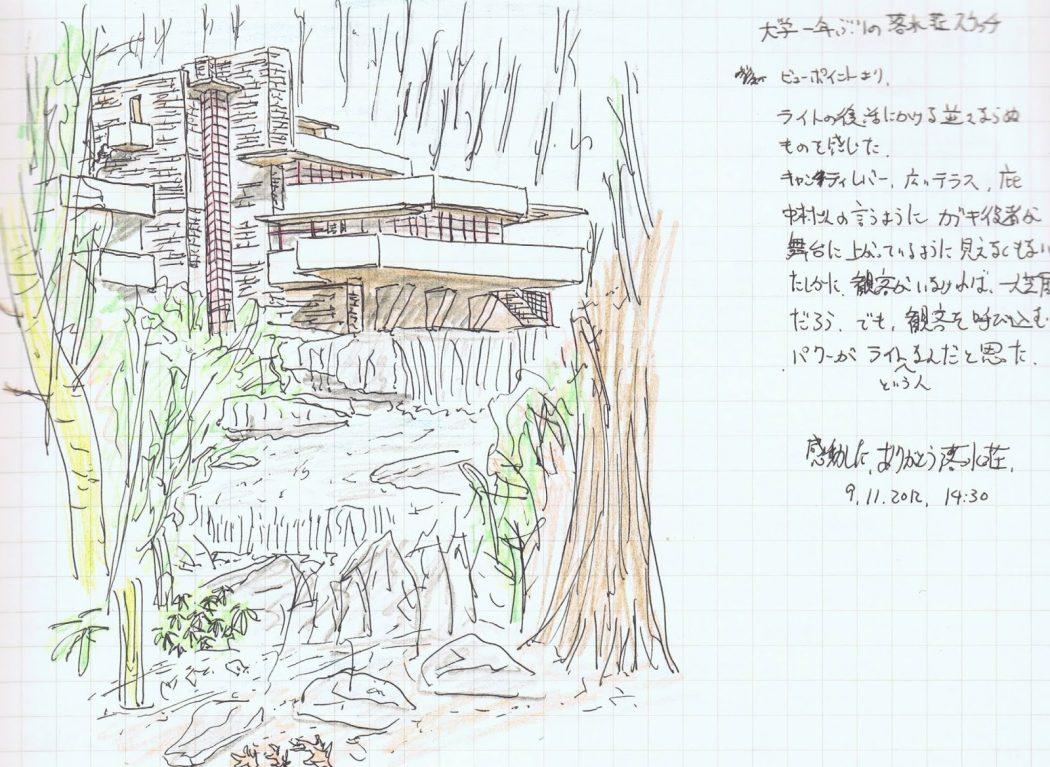 【WJD】巨匠フランク・ロイド・ライトの建築たち①「祝・世界遺産決定。」