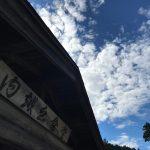 【秘訣】築60年以上の杉板外壁の経年変化「もつ部分ともたない部分の差。」