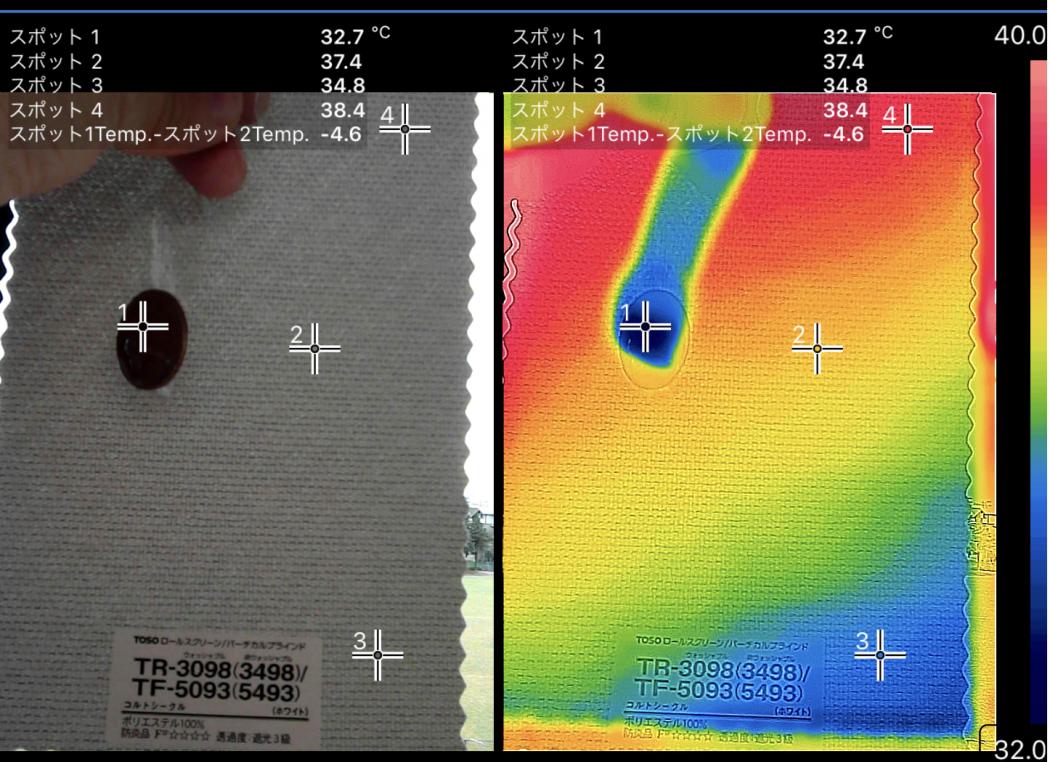 【秘訣】夏のロールスクリーンの遮熱効果調査③「実験結果報告!10円玉の温度はいかに!?」