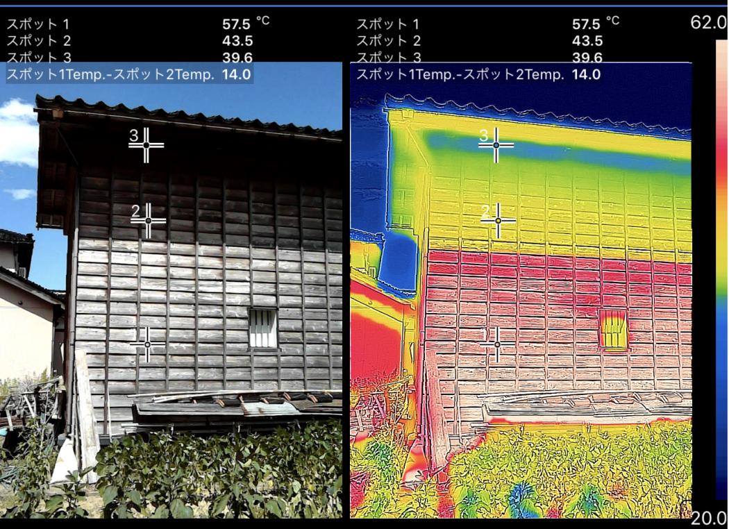 【秘訣】夏の遮熱効果調査おまけ②「杉板外壁の温度・地中冷熱利用の可能性。」