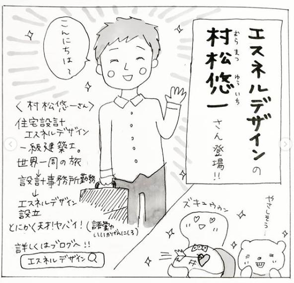 【ZZのエスネル-03】エスネルデザインのマンガ完結!!「2階リビングまでの検討の道程。」