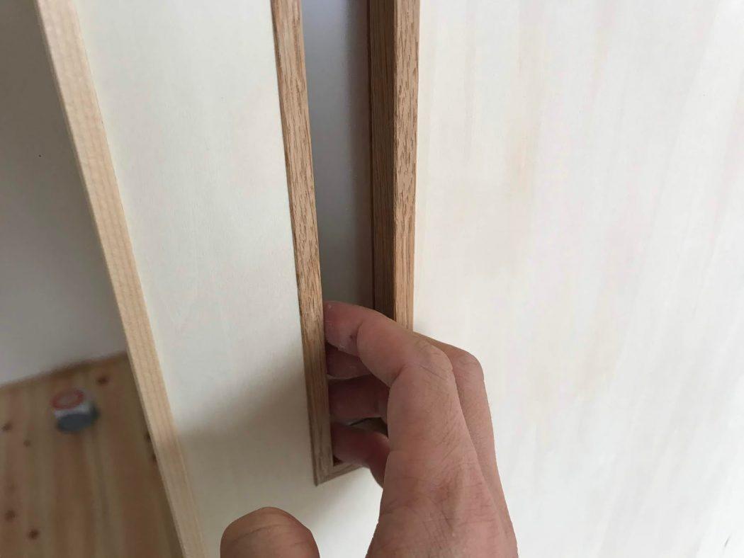 【網川原のエスネル‐36】造作建具製作!手掛けと明かり取りのデザイン。