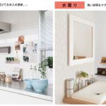 【秘訣】マグネットラックの可能性『垂直の作業台』。キッチン&洗面台収納のRe design♪