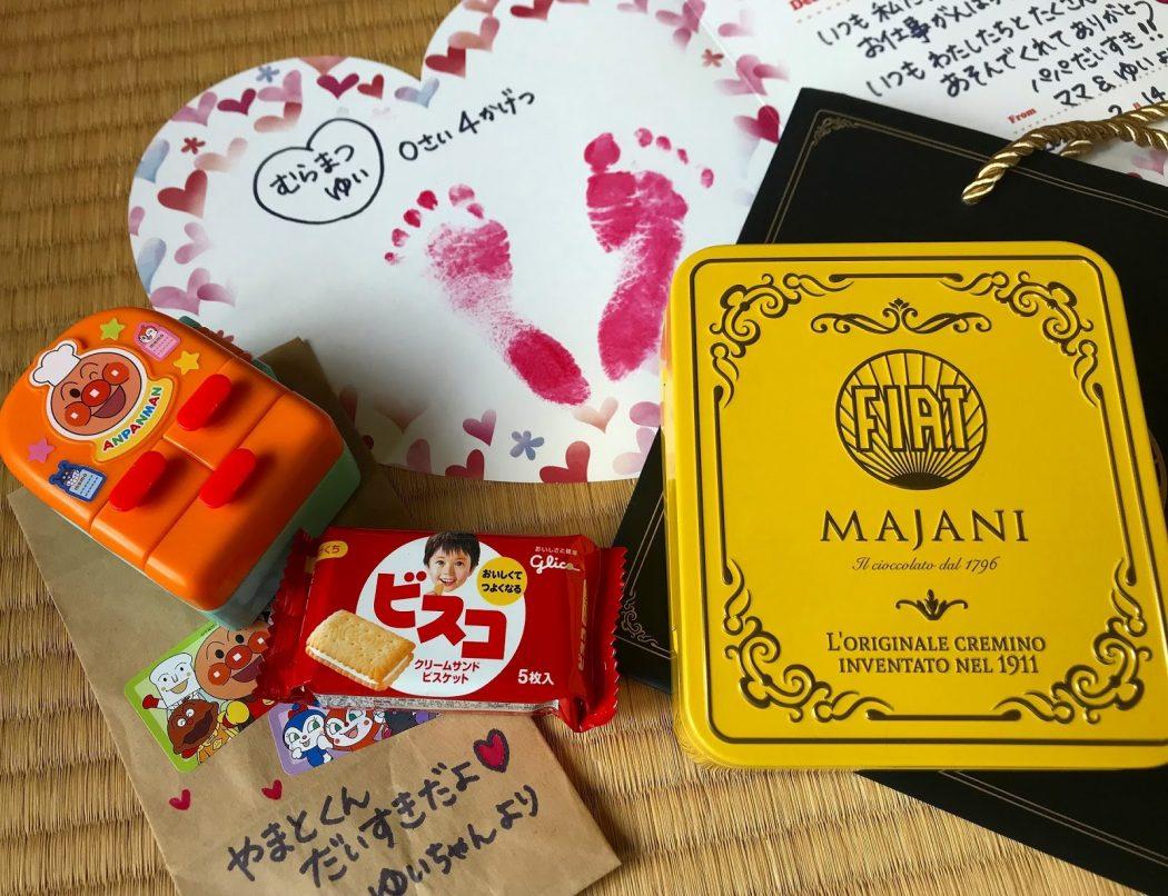 いなか日記。130『バレンタイン&新津鉄道資料館』