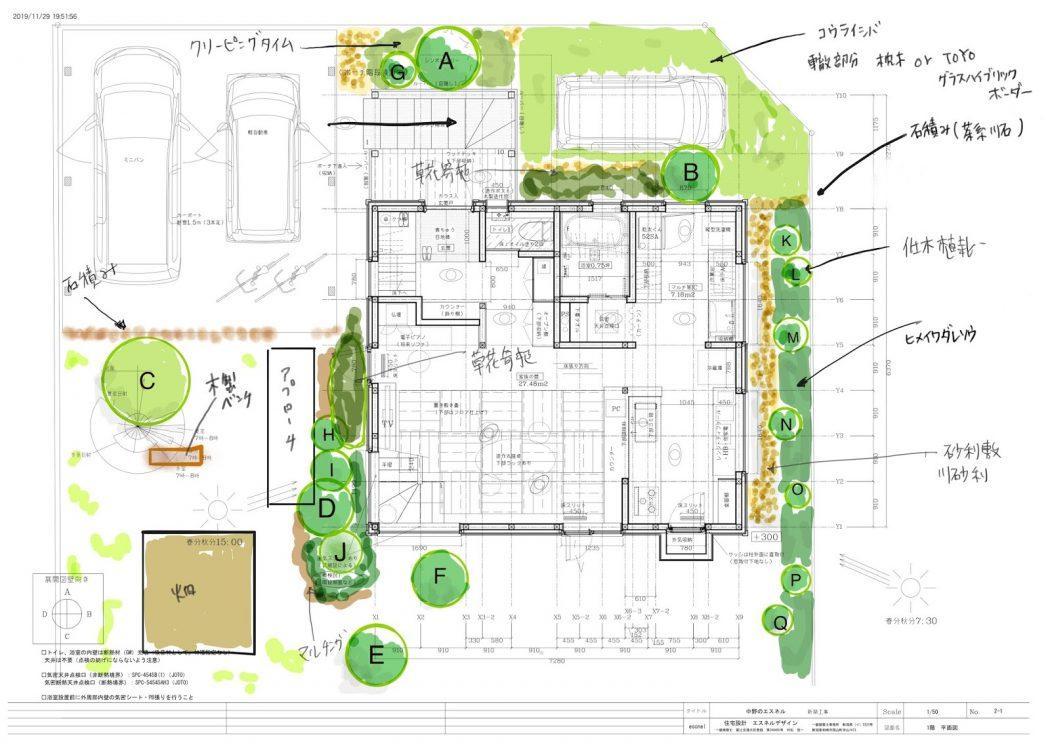 【中野のエスネル-02】庭計画始動!「EN GARDEN WORKさんとのコラボ」外観内観パース完成。