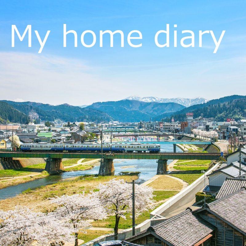 【お客様の声】『My home diary』仲町W様ブログの紹介♪