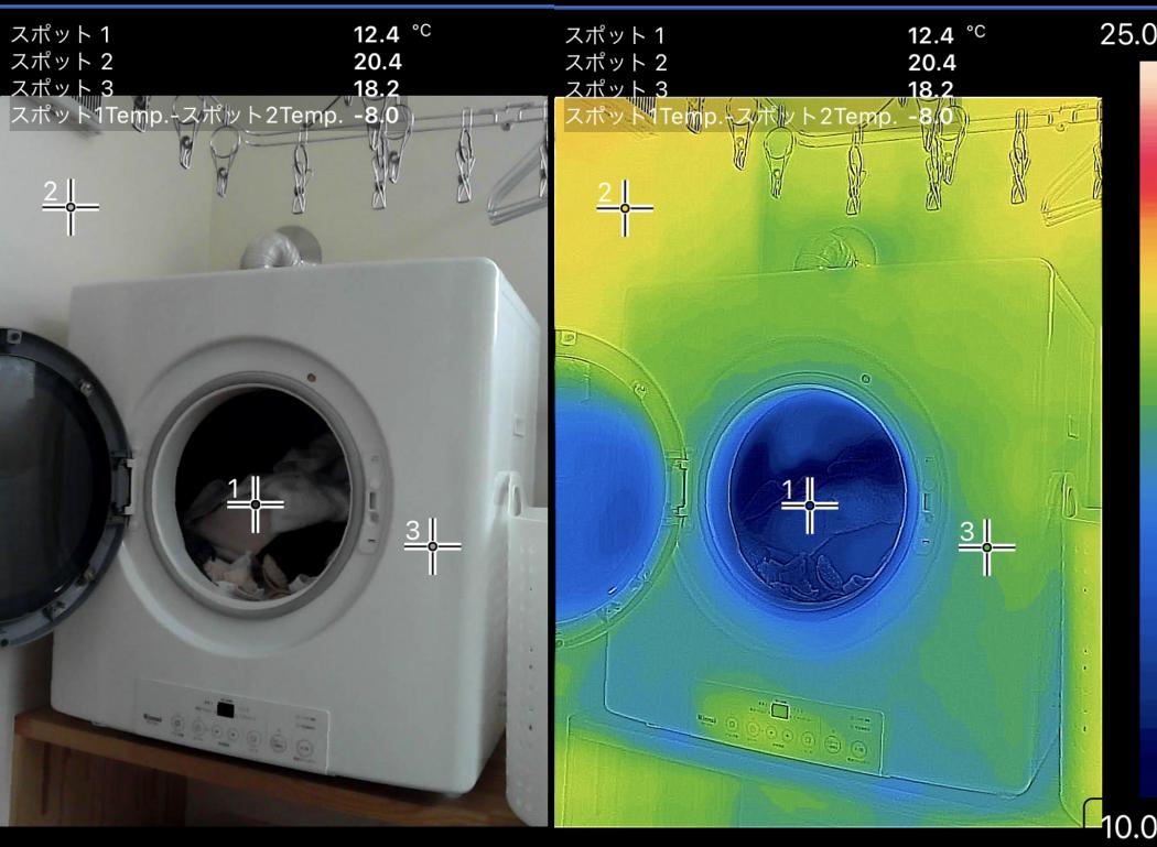 【サーモ】真冬の超高断熱『2階リビング。乾太くんからの逆流』case.地蔵のエスネル